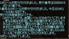 b0016320_204868.jpg
