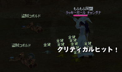 b0047348_13563010.jpg