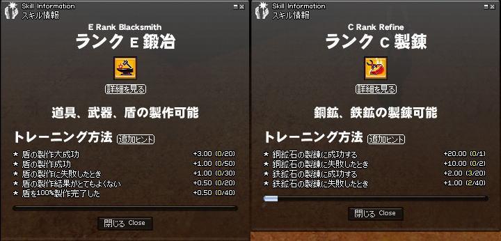 b0047348_136938.jpg