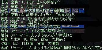 c0057752_1848293.jpg
