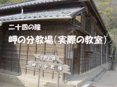 小豆島・地域総合型(フレトピアスポーツクラブ)_c0000970_213042.jpg
