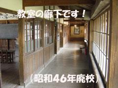 小豆島・地域総合型(フレトピアスポーツクラブ)_c0000970_2131277.jpg