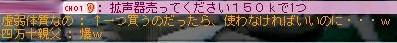 d0010470_1532141.jpg
