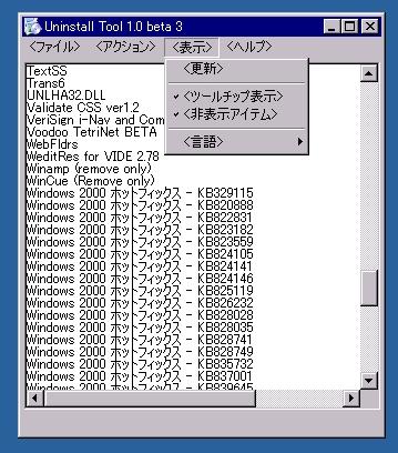 b0029688_2085322.jpg