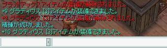 b0007690_3312532.jpg