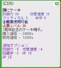 a0011592_2143174.jpg