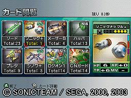 b0011910_12444038.jpg