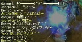 b0058823_17171719.jpg