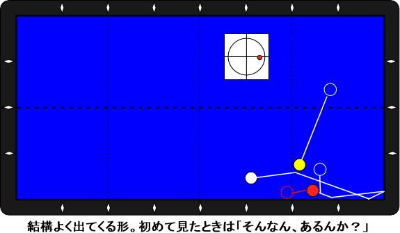 b0057329_20253971.jpg
