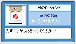 d0019535_19511813.jpg