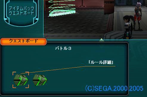 c0061739_22482121.jpg
