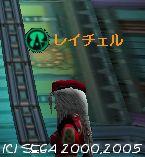 b0051940_0145184.jpg