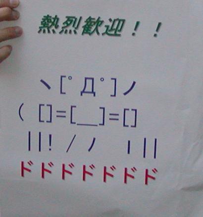 b0064444_2203642.jpg