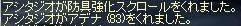 c0024750_15231983.jpg