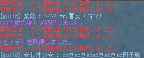 c0057354_10203542.jpg