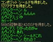 a0030061_16445512.jpg