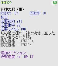 b0037463_059299.jpg