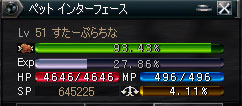 b0036369_1458656.jpg