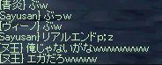 b0050075_23254799.jpg