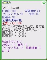 a0011592_1534144.jpg