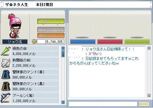 c0025794_22221357.jpg
