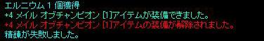 d0018796_16142032.jpg