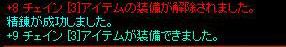 d0018796_164872.jpg