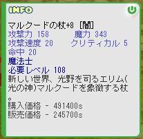 b0037097_19474020.jpg