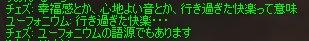 b0016320_12422679.jpg