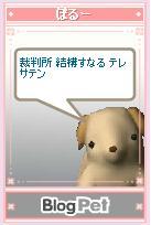 b0012521_20523444.jpg