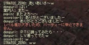 b0058823_1353491.jpg