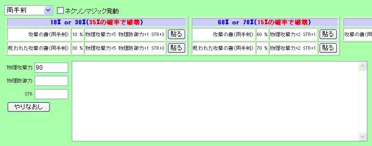 c0028940_14225773.jpg