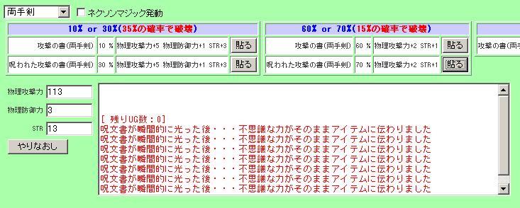 c0028940_14231568.jpg