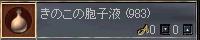 a0010745_2361648.jpg