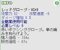 b0037463_1848251.jpg