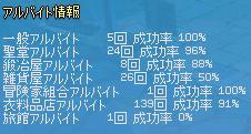 d0018585_17203311.jpg