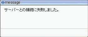c0015888_17361331.jpg