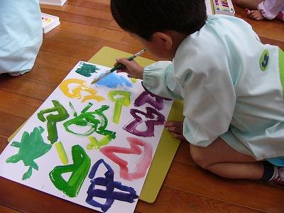 幼児にとっての絵の具_b0010094_15111567.jpg