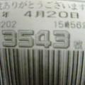 c0051004_22401587.jpg