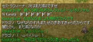b0051419_141526.jpg