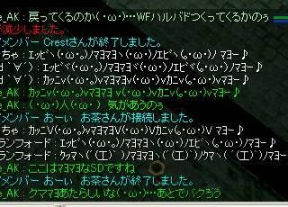 b0051419_1525503.jpg