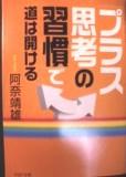 b0063420_1916038.jpg