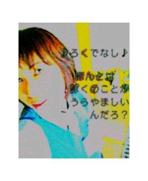 b0055123_23434447.jpg