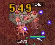 高速コンボ_b0065125_2035533.jpg