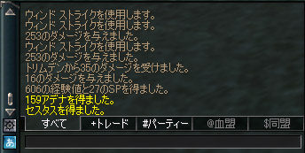 d0031540_181745.jpg