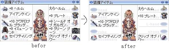 c0007344_21534346.jpg