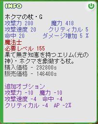 b0067050_433433.jpg