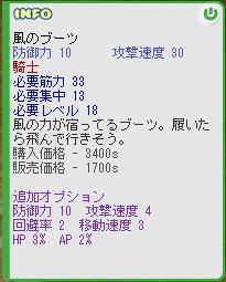 b0067050_4353210.jpg