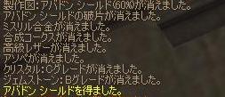 d0011454_8355897.jpg