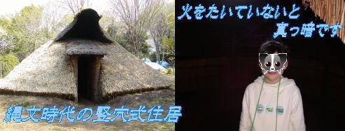 b0032962_10454837.jpg